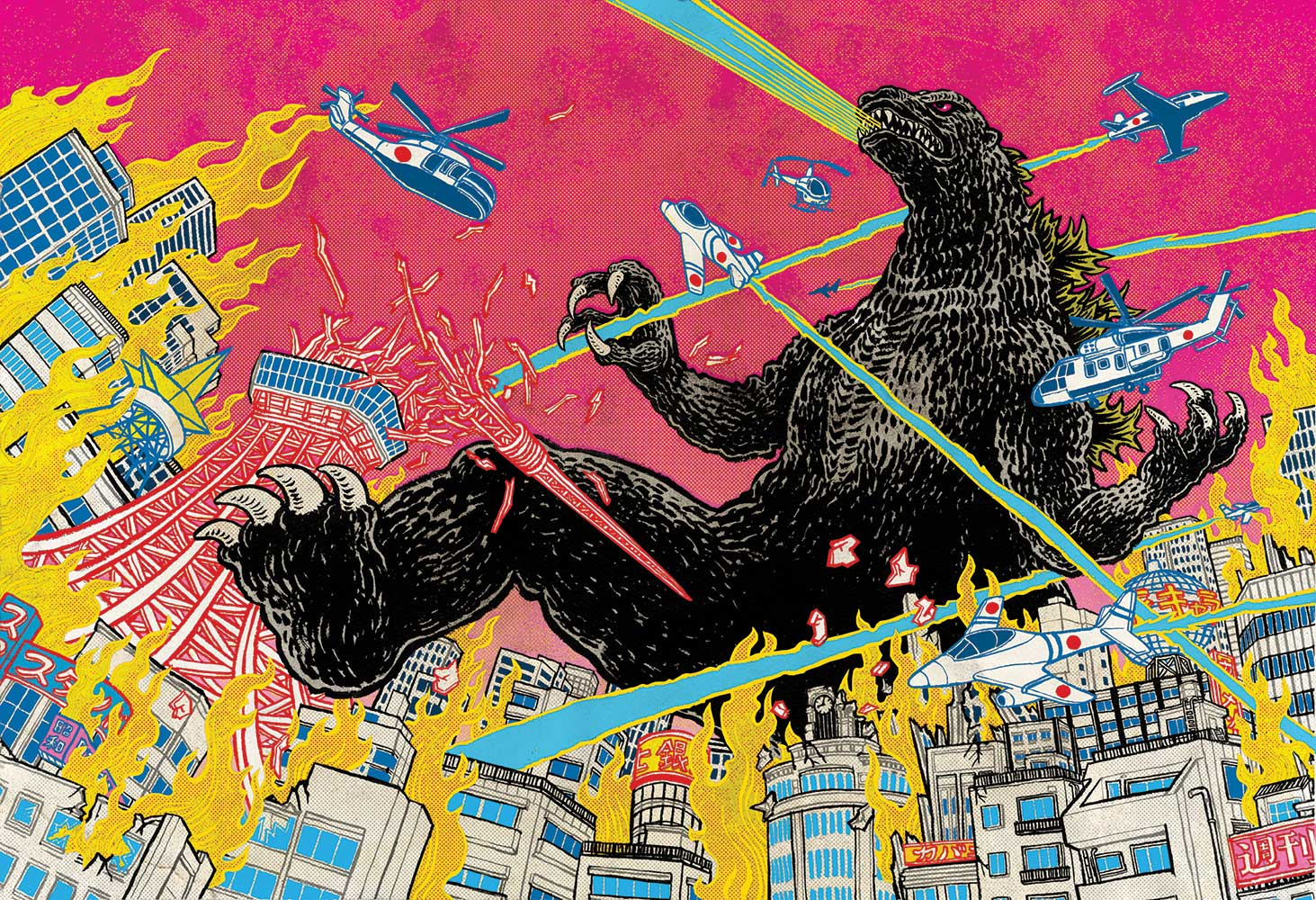 Godzilla_criterion_collection_spread_Yuko_Shimizu